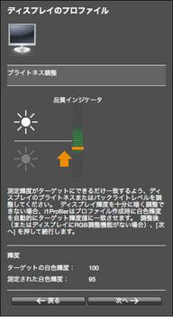 i1_4.jpg