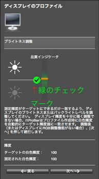 i1_5.jpg